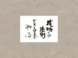 名言・格言壁紙02